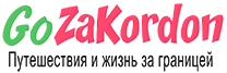 GoZakordon
