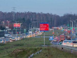 Оживленная магистраль
